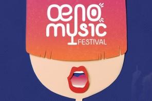 [AGENDA] Oeno Music Festival – Dijon 10 & 11 Juillet 2015